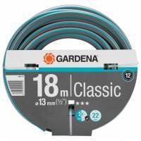Gardena 18001-20 Шланг Classic